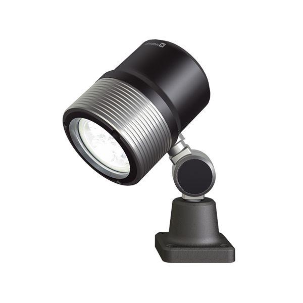 ROCIA.focus Gelenkkopfleuchte Abstrahlwinkel 10° RFJ 600/850/S